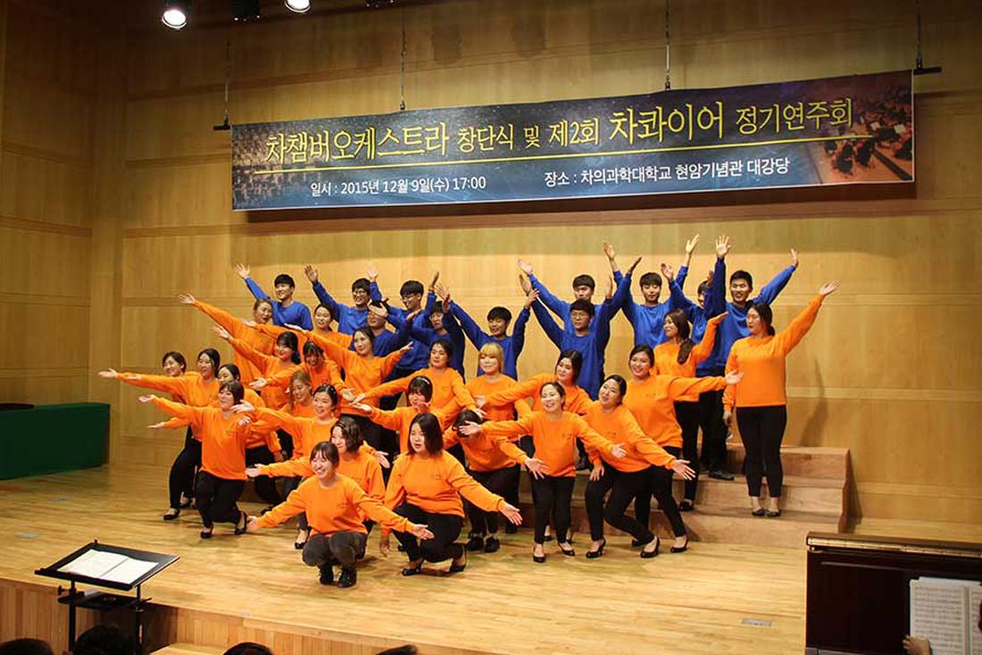 사회공헌센터